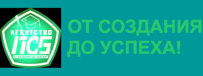 Агентство ПСБ